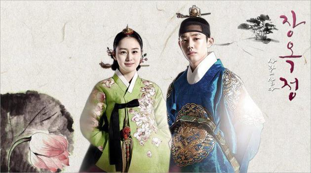 Drama Korea Jang Ok Jung Sub Indo 1 - 24