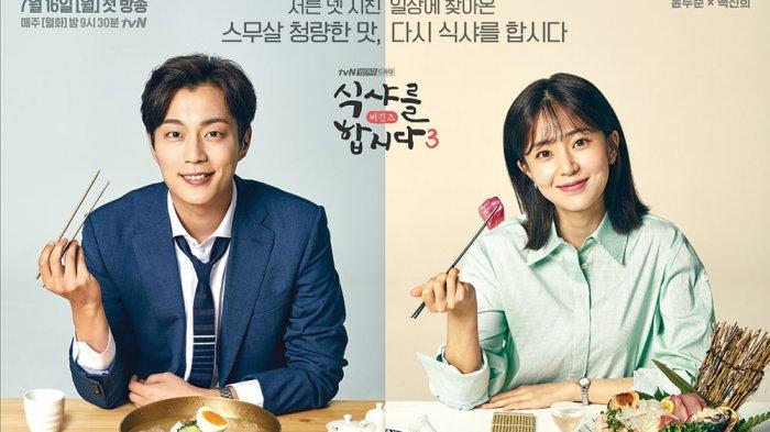 Drama Korea Let's Eat 3 Sub Indo 1 - 14