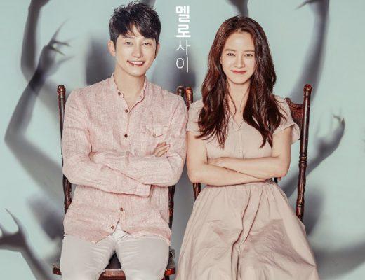 Drama Korea Lovely Horribly Sub Indo 1 - 32