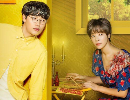 Drama Korea Hyde, Jekyll, Me Subtitle Indonesia Episode 1 - 20