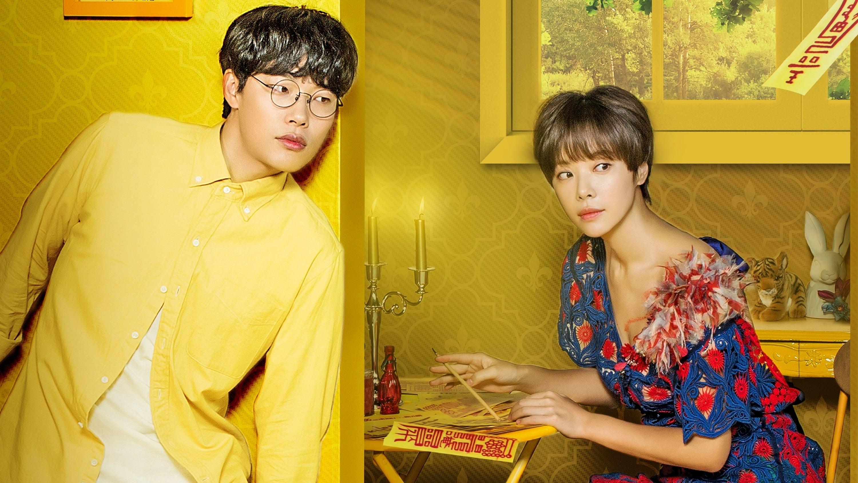 Drama Korea Lucky Romance Sub Indo 1 -16