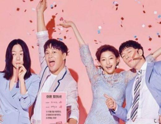 Drama Korea Matrimonial Chaos Sub Indo 1 - 32