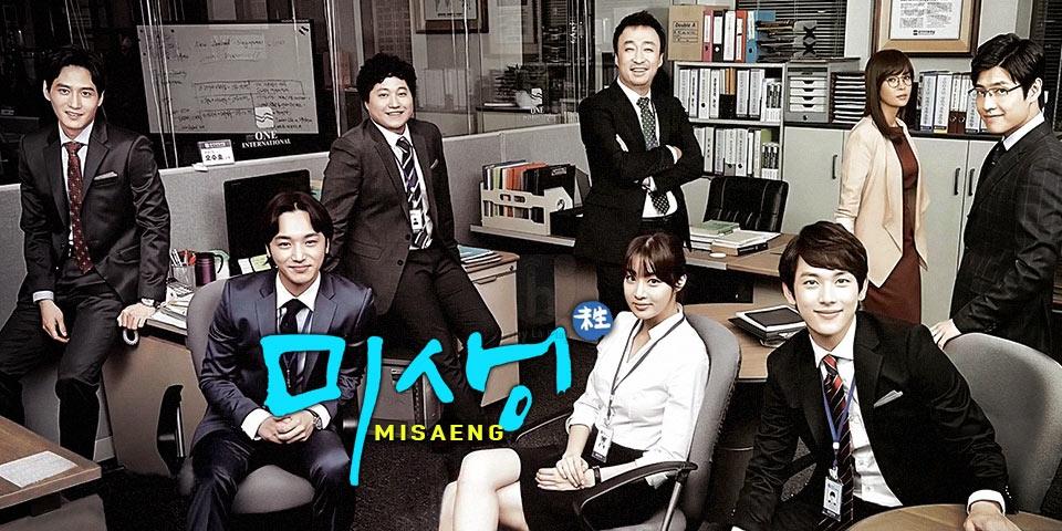 Drama Korea Misaeng Sub Indo 1 - 20