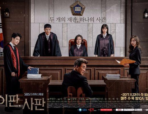 Drama Korea Nothing to Lose Sub Indo 1 - 32