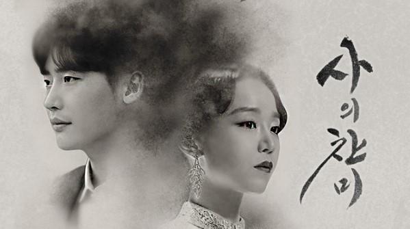 Drama Korea Praise of Death Sub Indo 1 - 6