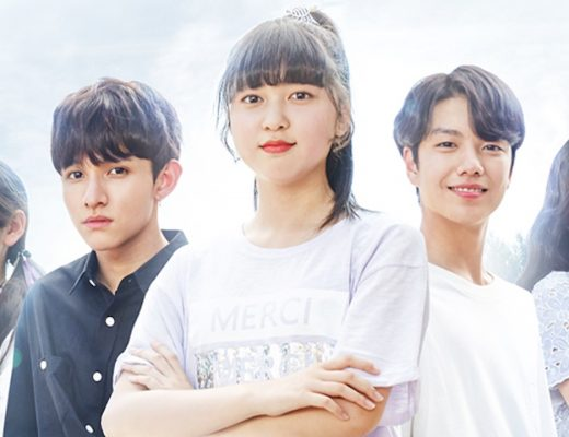 Drama Korea Revenge Note 2 Sub Indo 1 - 16