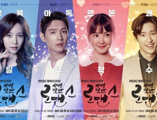Drama Korea Risky Romance Sub Indo 1 - 32