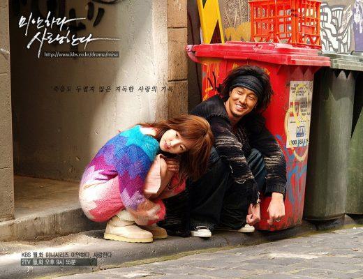 Drama Korea Sorry I Love You Sub Indo 1 - 16