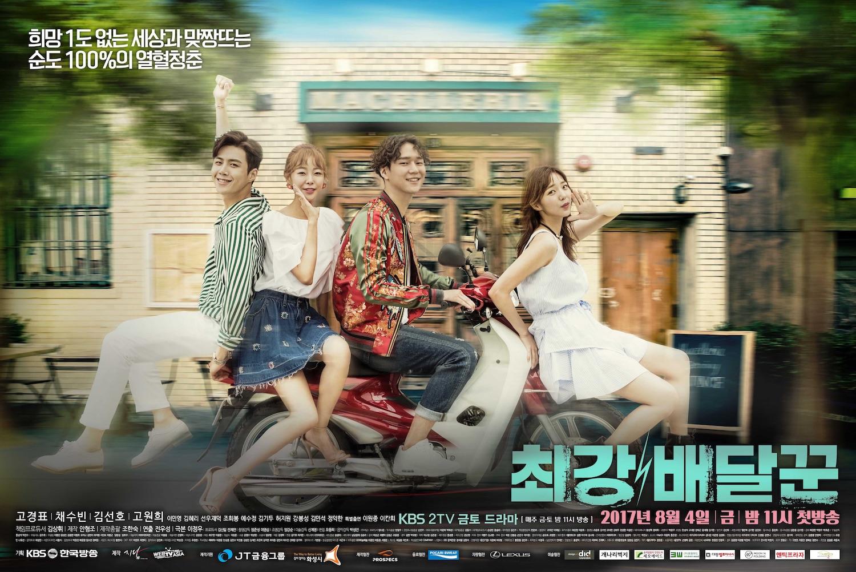 Drama Korea Strongest Deliveryman Sub Indo 1 - 16