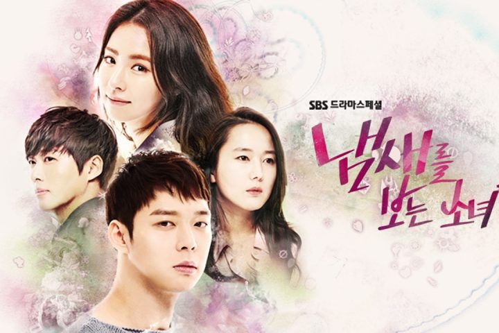 Drama Korea The Girl Who Sees Smells Sub Indo 1 - 16