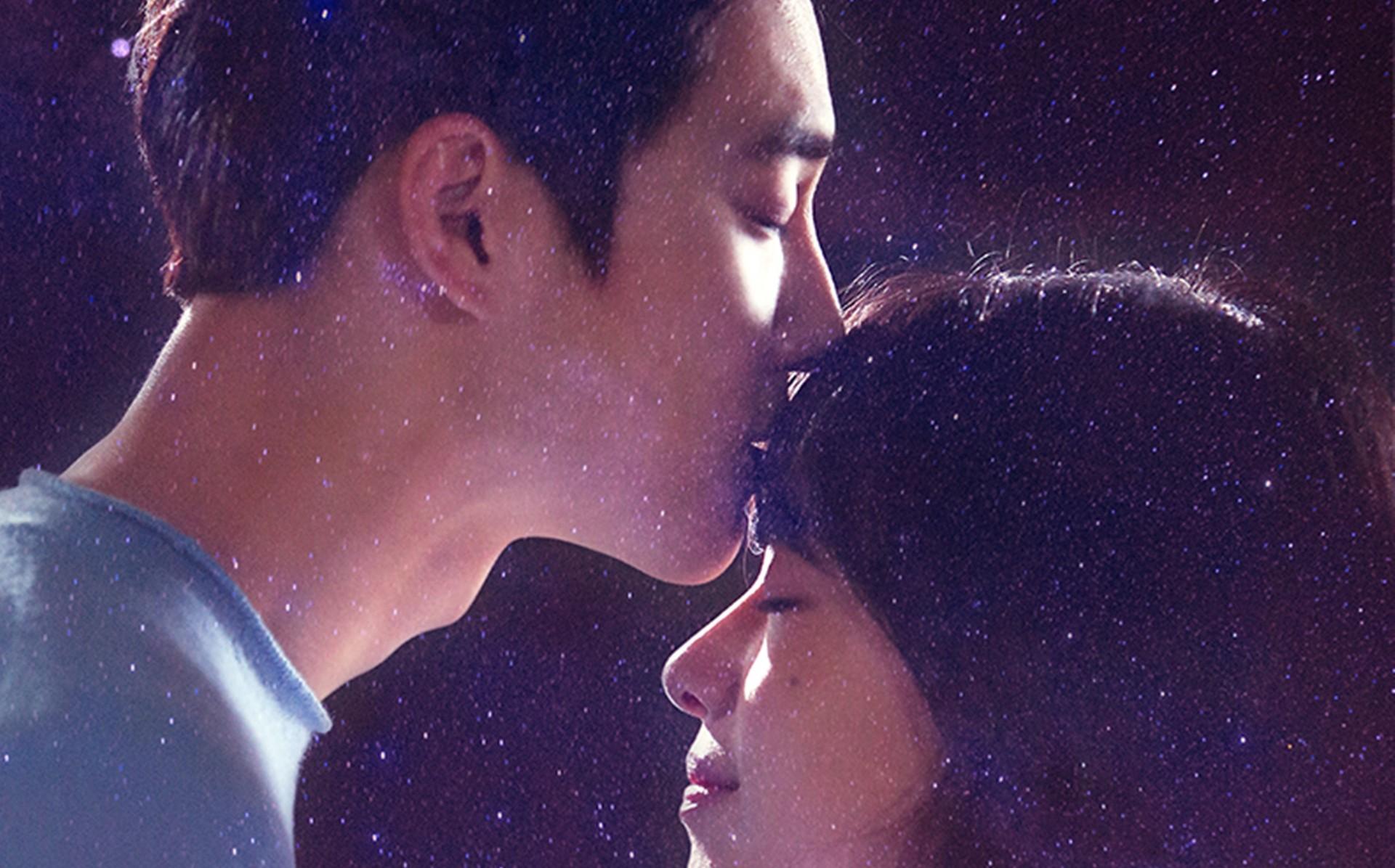 Drama Korea The Universe's Star Sub Indo 1 - 6