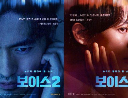 Drama Korea Voice 2 Sub Indo 1 - 12