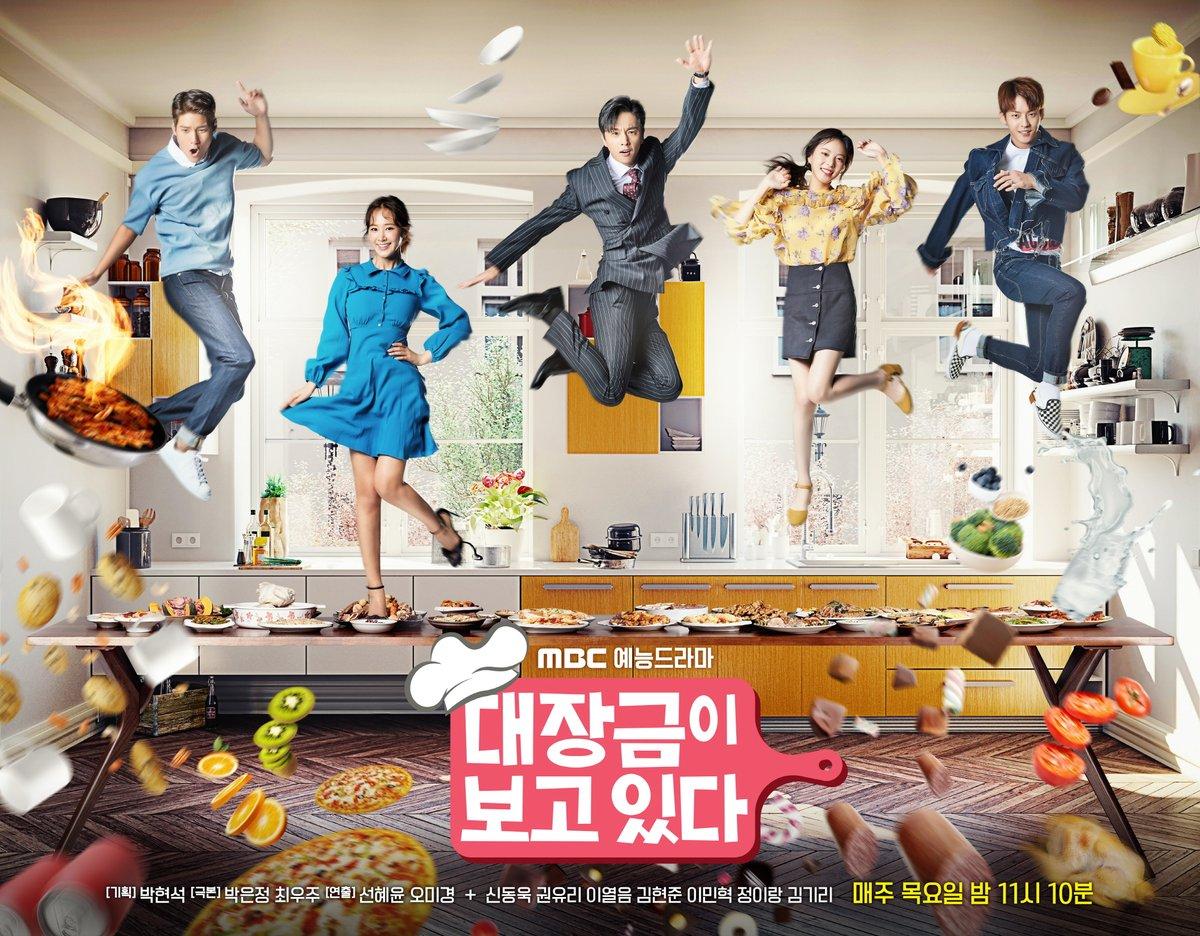 Drama Korea Dae Jang Geum is Watching Sub Indo 1 - 32
