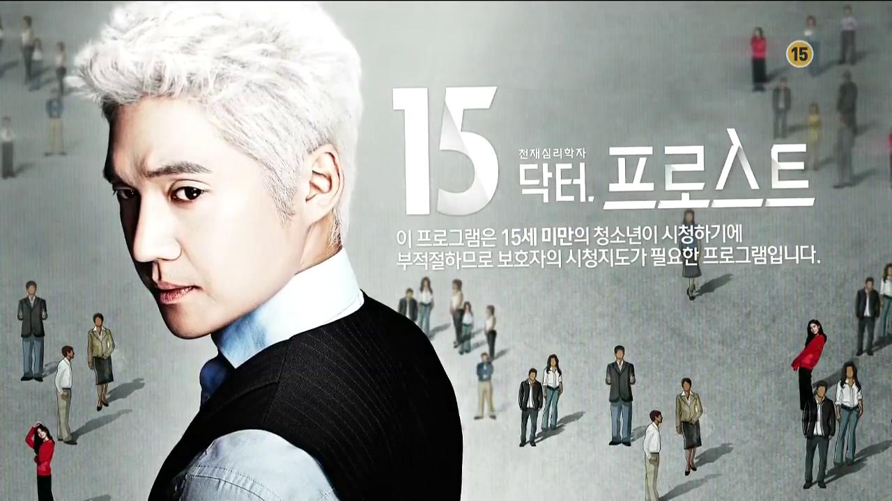 Drama Korea Dr. Frost Sub Indo 1 - 10