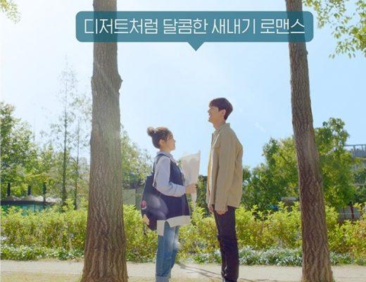 Web Drama Korea Drunk in Good Taste Sub Indo 1 - 2