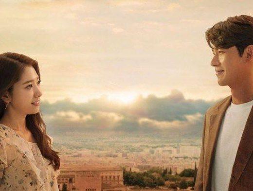 Drama Korea Memories of the Alhambra Sub Indo 1 - 16