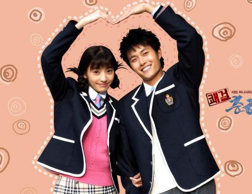 Drama Korea Sassy Girl Chun-hyang Sub Indo 1 - 17