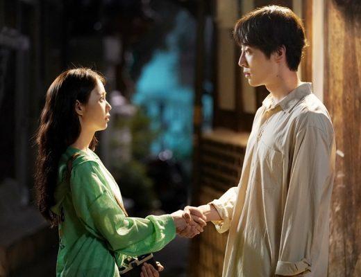 Drama Korea Twelve Nights Sub Indo 1 - 12