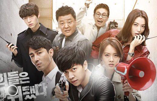 Drama Korea You're All Surrounded Sub Indo 1 - 20