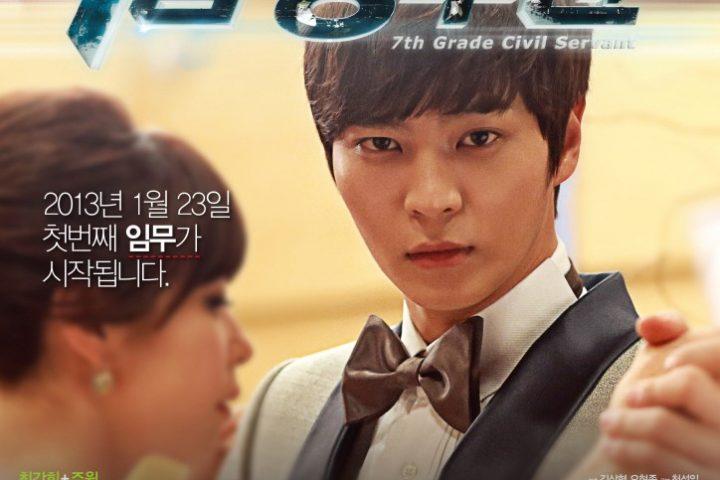 Drama Korea 7th Grade Civil Servant Sub Indo 1 - 20