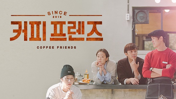 Variety Show Coffee Friends Sub Indo 1 - 10