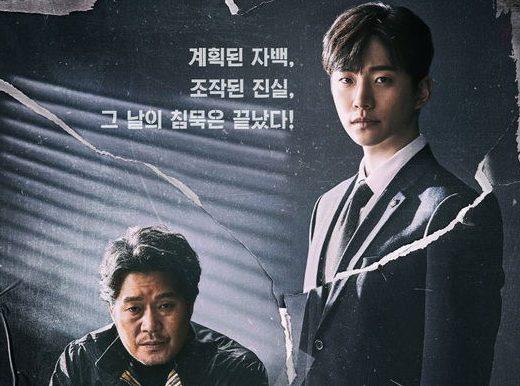 Drama Korea Confession Sub Indo 1 - 16