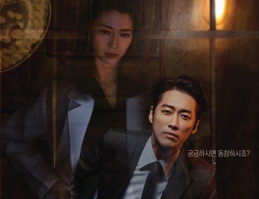 Drama Korea Doctor Prisoner Sub Indo 1 - 40