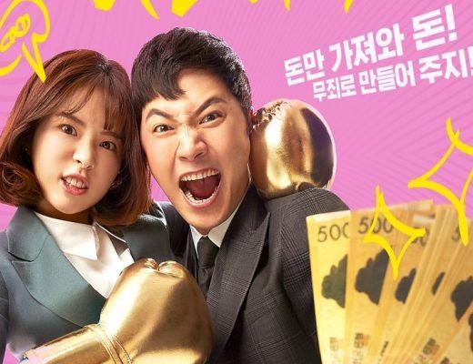 Drama Korea Legal High Sub Indo 1 - 16