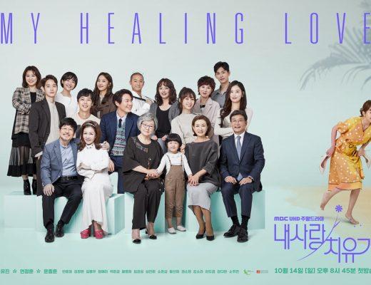 Drama Korea My Healing Love Sub Indo 1 - 80
