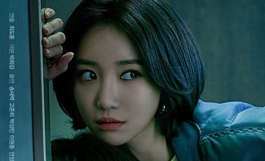 Drama Korea Possessed Sub Indo 1 - 16