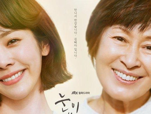 Drama Korea The Light in Your Eyes Sub Indo 1 - 12