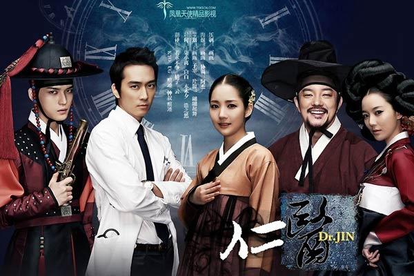 Drama Korea Time Slip Dr. Jin Sub Indo 1 - 22
