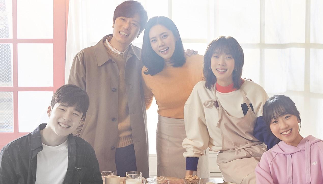 Drama Korea Beautiful World Sub Indo 1 - 16