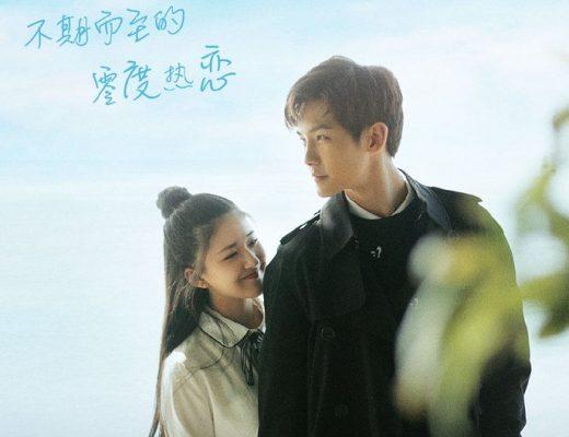 Drama China I Hear You Sub Indo 1 - 24