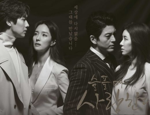 Drama Korea Love in Sadness Sub Indo 1 - 40