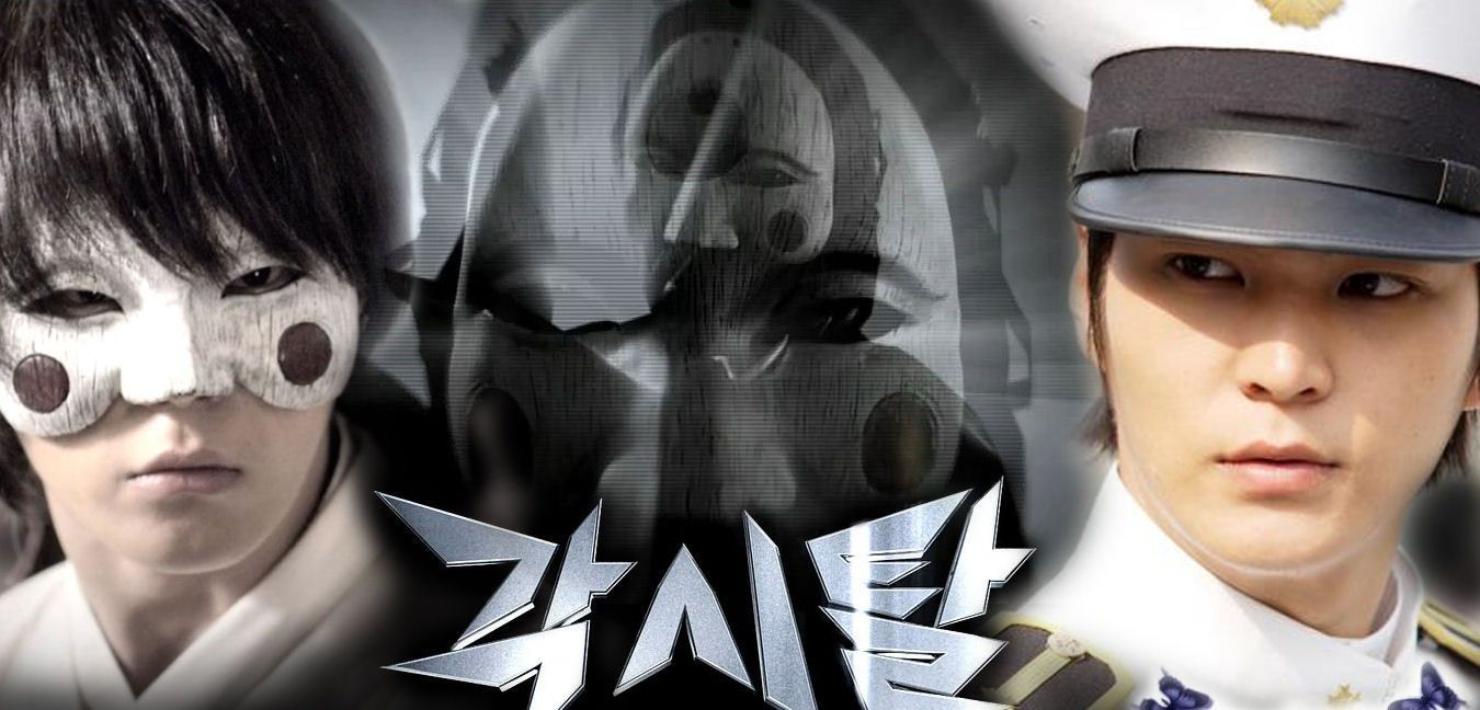 Drama Korea Bridal Mask Sub Indo 1 - 28