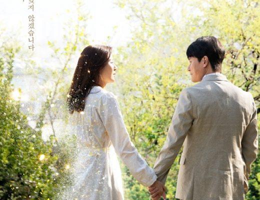 Drama Korea The Wind Blows Sub Indo 1 - 16