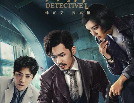 Drama China Detective L Sub Indo 1 - 24