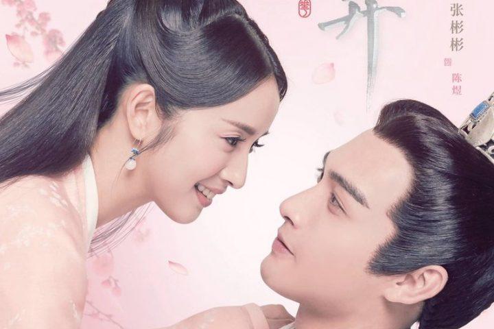 Drama China I Will Never Let You Go Sub Indo 1 - 51
