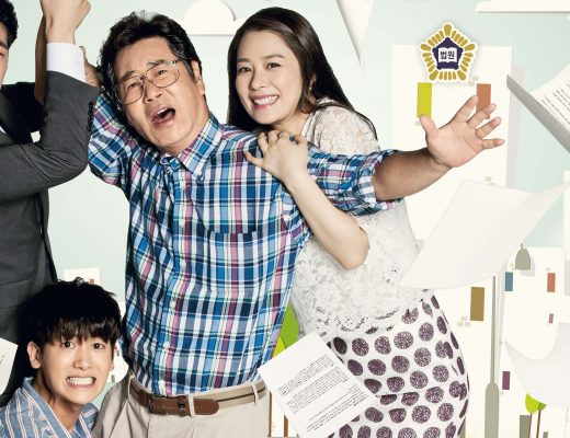 Drama Korea What Happens to My Family Sub Indo 1 - 53