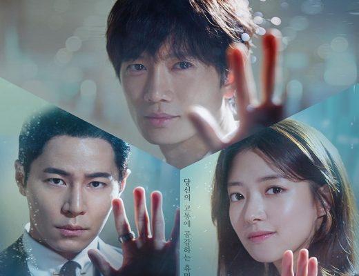 Drama Korea Doctor John Sub Indo 1 - 32