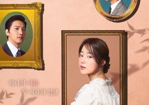 Drama Korea Golden Garden Sub Indo 1 - 40