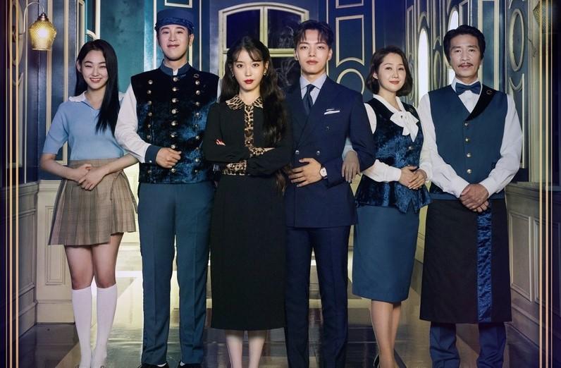 Drama Korea Hotel del Luna Sub Indo 1 - 16