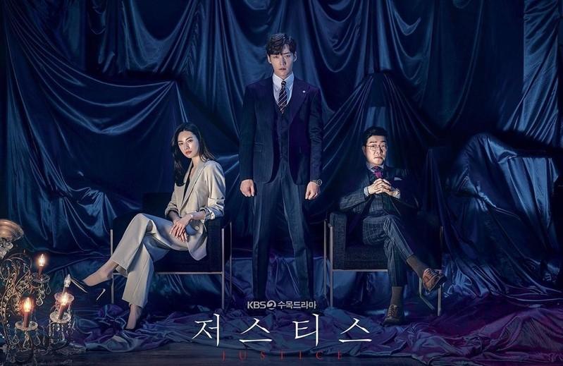 Drama Korea Justice Sub Indo 1 - 32(END)