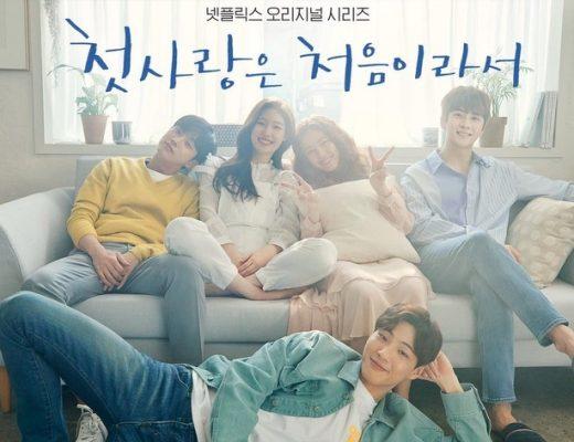 Drama Korea My First First Love 2 Sub Indo 1 - 8