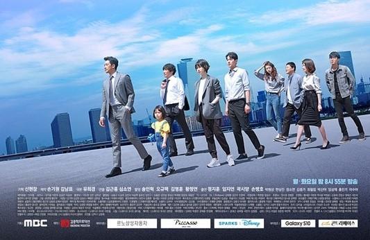 Drama Korea Welcome 2 Life Sub Indo 1 - 32