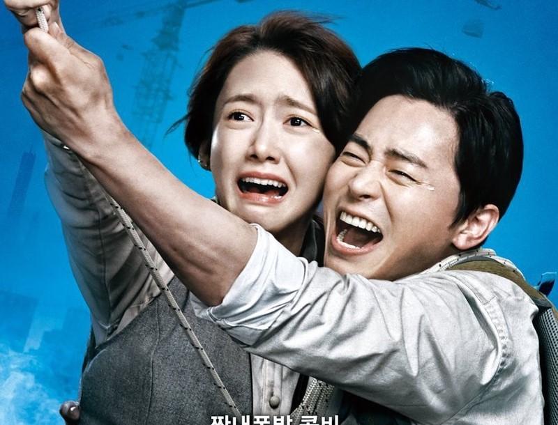 Movie Korea Exit Sub Indo