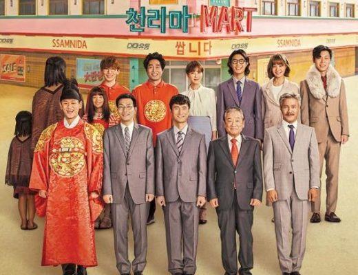 Drama Korea Pegasus Market Sub Indo 1 - 12