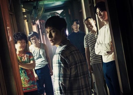 Drama Korea Strangers from Hell Sub Indo 1 - 10