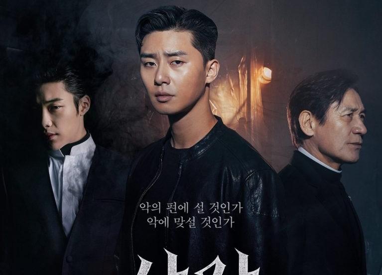 Movie Korea The Divine Fury Sub Indo